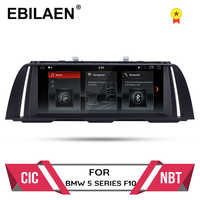 """Car Multimedia player 10.25""""android 10 For BMW 5 Series F10/F11/520(2011-2016) CIC/NBT GPS Radio 4GBRAM 32GBROM auto navigation"""