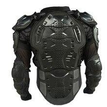 Внедорожная броня для активного отдыха, мотоциклетная броня, защитная одежда для езды, защита груди, гоночные костюмы для бездорожья, Броня