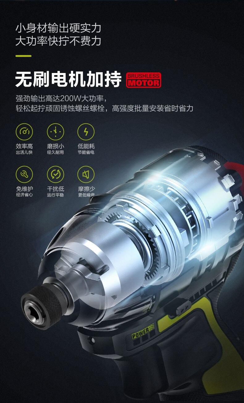 Worx 12v Brushless Motor