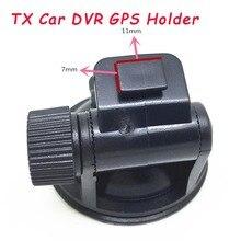 TX Car DVR GPS Holder for Auto DV Camera Mount DVR