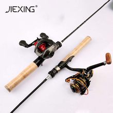 Carbon fishing rods ultralight spinning baitcasting trout rod 1.6m 1.8m 1.98m solid tips pole