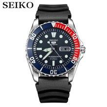 Seiko นาฬิกาผู้ชาย 5 Automatic นาฬิกาแบรนด์หรูกันน้ำนาฬิกาข้อมือกีฬาวันที่บุรุษนาฬิกานาฬิกาดำน้ำ relogio masculin SNZF