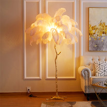 Скандинавская Напольная Лампа с страусиными перьями люминесцентный