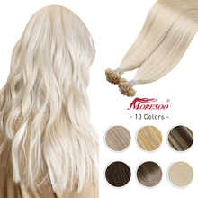 U tip Hair extensions 14-22 inch Machine Remy Human Pre-bonded Hair 1g/s Brazilian Natural Hair Nail tips Keratin Fusion