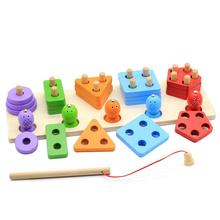2 in 1 Wooden Shape Color Sorting Puzzles Socket Fishing Game Education Kids Toy Great for hand-eye coordination motor skills