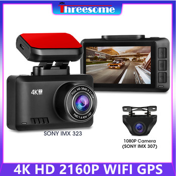 Dash Cam 4K 2160P Ultra HD+1080P Car Camera Recorder DVR Dash Camera 4G WIFI GPS Night Vision 24H Parking Monitor Looping Record image