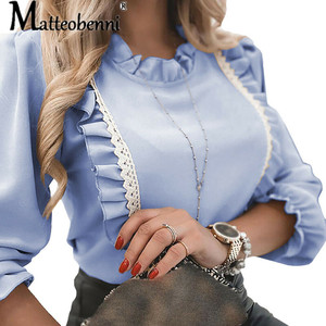 Ruffles Blouse New Fashion Women O Neck Casual Party Shirts Sexy Elegant Lace Patchwork Office Work Ladies Tops Plus Size 2020