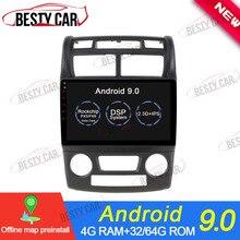 """"""" ips Android 9,0 Автомобильный мультимедийный плеер Авто Радио стерео для KIA Sportage 2007- gps навигация Bluetooth"""