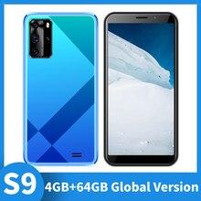 Global vesion s9 5.5