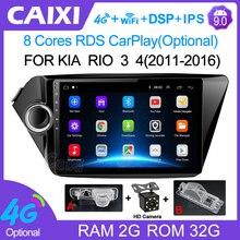 9 Inch 2din Android 9.0 2Gb Ram Autoradio Multimedia Speler Gps Navigatie Dvd Voor Kia Rio 3 4 2010 2011 2012 2013 2014   2018