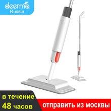 Deerma TB900 Water Spray Mop 280ml Spray Mop 110 Rotating Rod 350ml Dust Volume