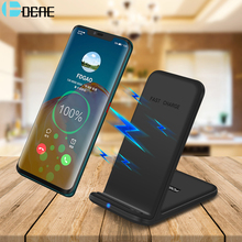 15W Qi Wireless Charger Station Dock for Samsung S20 S10 S9 Note 20 10 IPhone 11 Pro Max XS XR X 8 Induction Fast Charging Stand
