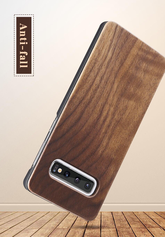 木纹壳-950_08