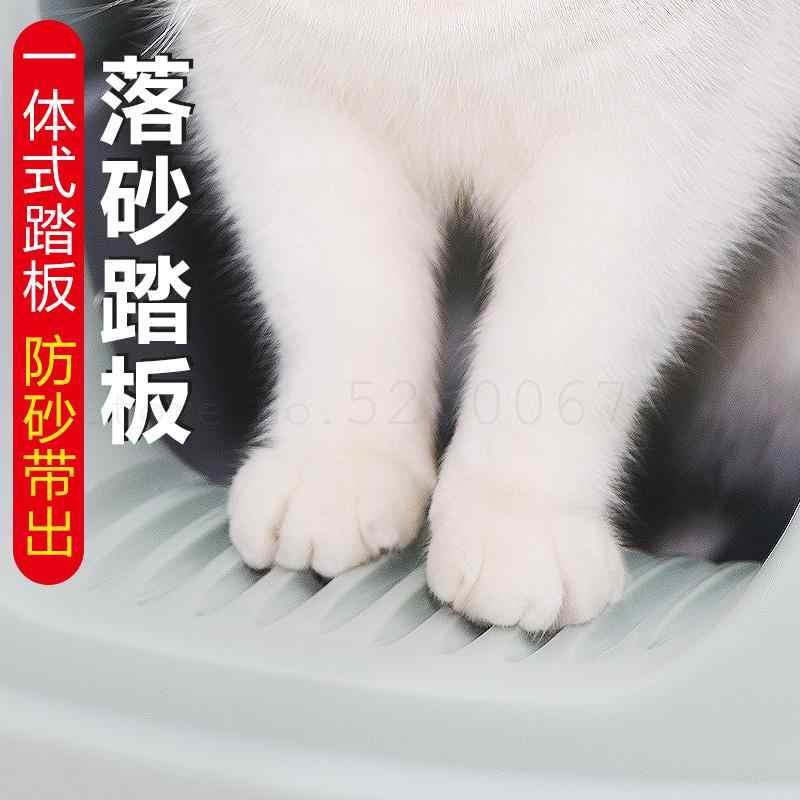 Kedi kumu Pot tamamen kapalı ekstra büyük Anti-splash kedi tuvalet kedi kumu Pot gübre Pot koku giderici Pot kedi ürünleri