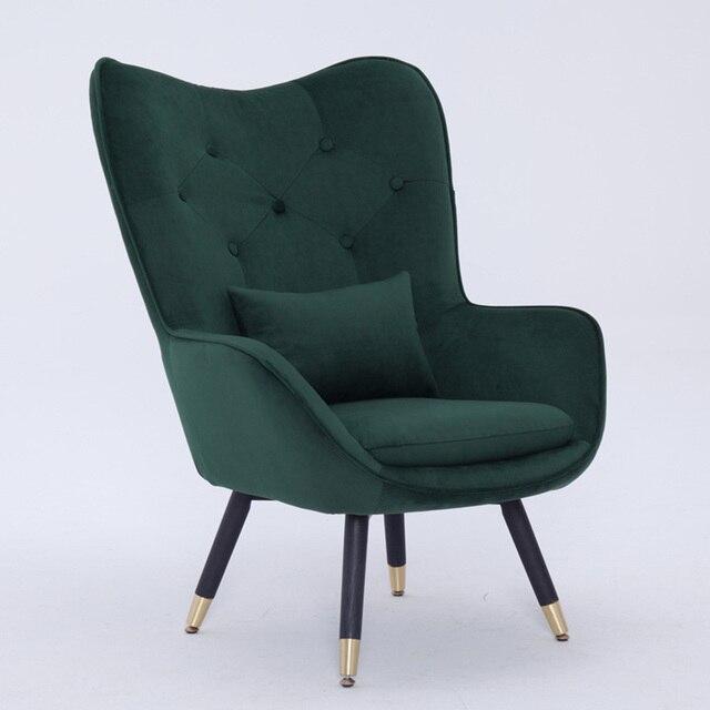 Leisure Armchair 1