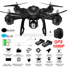LH-X38G Drone Dual Gps Wifi Fpv Drone Met 1080P Hd Camera Afstandsbediening Helikopter Rc Quadcopter + Rugzak Professionele drone(China)