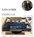 PM75RLA120 PM25RL1A120 PM50RLA120 PM50RL1A120 PM25CL1A120