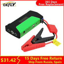 GKFLY Emergency Starting Device Petrol Diesel 12V Car Jump Starter Portable 600A Car Charger For Car Battery Booster Buster LED