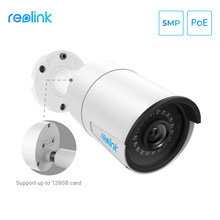 Reolink outdoor ip camera 5MP PoE waterproof Infrared night vision SD card slot Onvif bullet home video surveillance RLC-410
