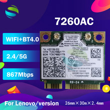 Двухдиапазонный беспроводной 7260HMW 7260AC Половина мини PCI-e + BT4.0 беспроводная карта FRU:04W3814 04X6010 для THINKPAD S440 S540 E440 E540