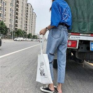 Image 5 - Vaqueros lisos de moda para mujer, pantalones vaqueros femeninos elegantes, fáciles de combinar, de alta calidad, estilo coreano, holgados, de uso diario, con 2020 agujeros