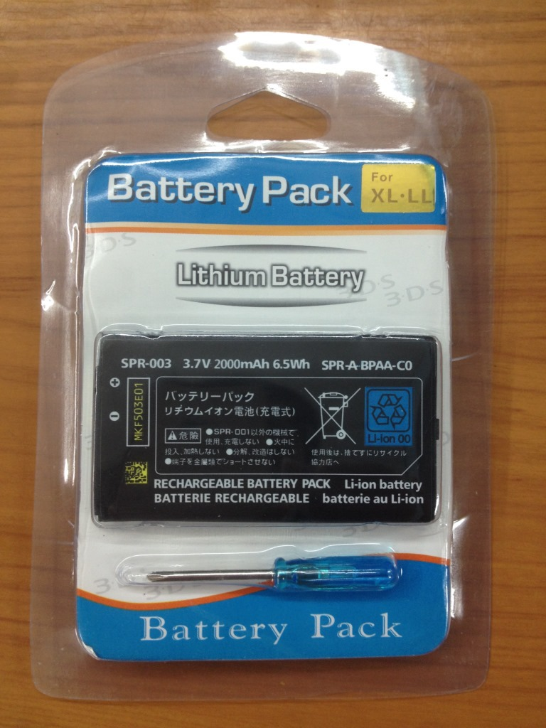 for Nintendo <font><b>3DS</b></font> LL XL Game Console <font><b>2000mAh</b></font> 3.7V Rechargeable Li-ion <font><b>Battery</b></font> Replacement batteria Spare Bateria Pack with tools image