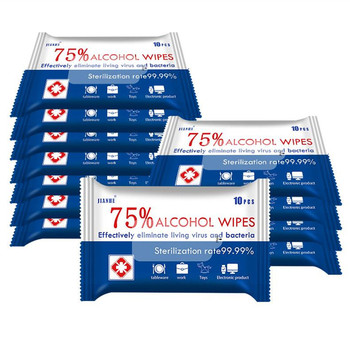 10 sheets/Pack Alcohol Wipes 75% Hand Wipes Wet Swabs Pads Lysol Disinfection Wipes Antiseptic Cleanser Cleaning Sterilization