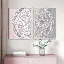Абстрактный плакат на холсте с градиентной розовой и серой мандалой, Настенная картина в стиле бохо, декоративная картина, Современное укра...