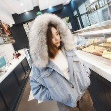 Denim Coat Fur collar Velvet Collar Jacket Women Slim Autumn Winter Warm Hooded Coats M0828