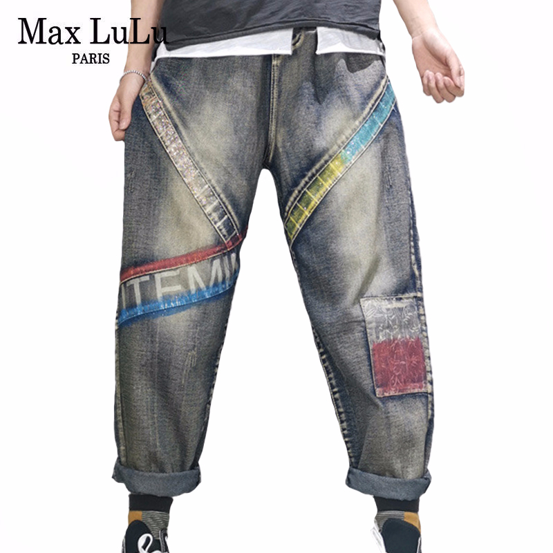Max LuLu 2020 New Spring Korean Fashion Designer Ladies Loose Denim Trousers Womens Vintage Patchwork Jeans Casual Harem Pants