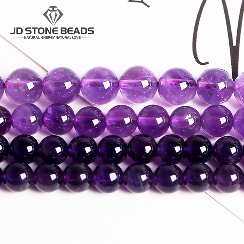 3A Factory Price Natural Amethyst Round Loose Beads 15