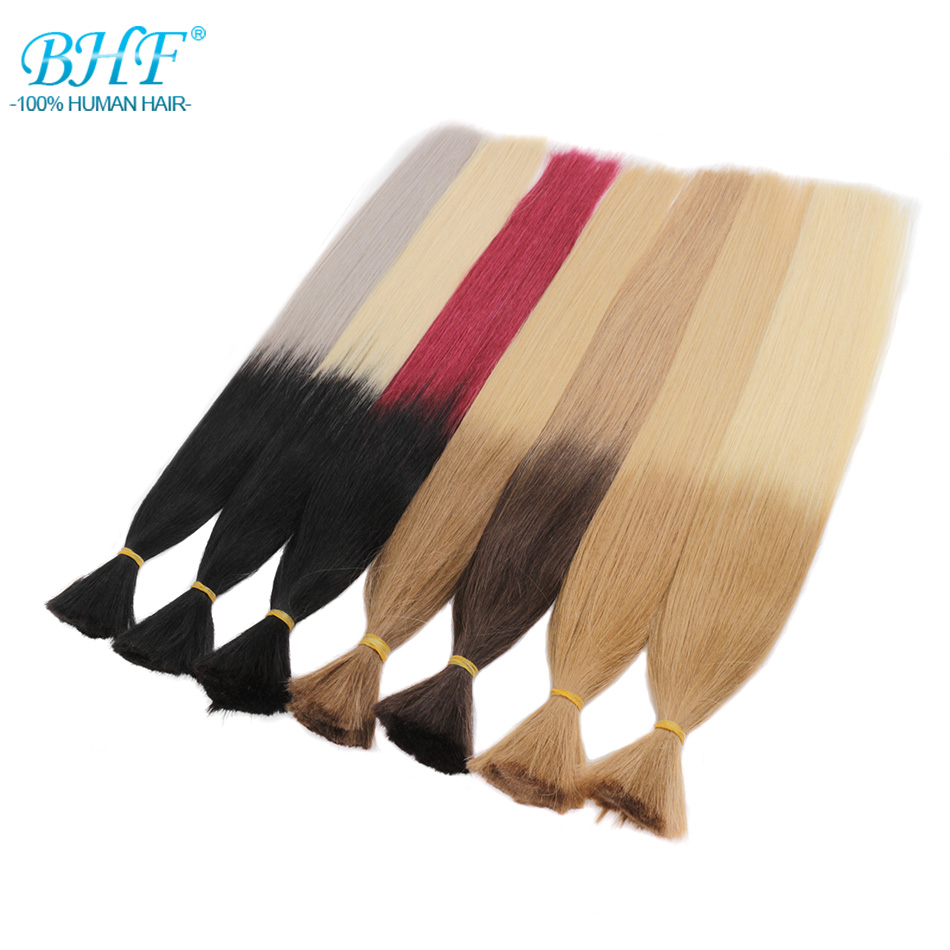 BHF Human Hair Braiding Bulk Brazilian Bundles Machine Made Remy Bulk Human Hair No Weft 100G/piece