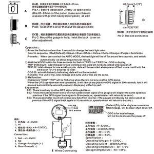 Image 2 - 7 צבעים תאורה אחורית GPS מד מהירות 85mm רכב מד מרחק אוטומטי כוונון טכומטר מכשיר פנל snelheidsmeter מנוע עבור bmw e46