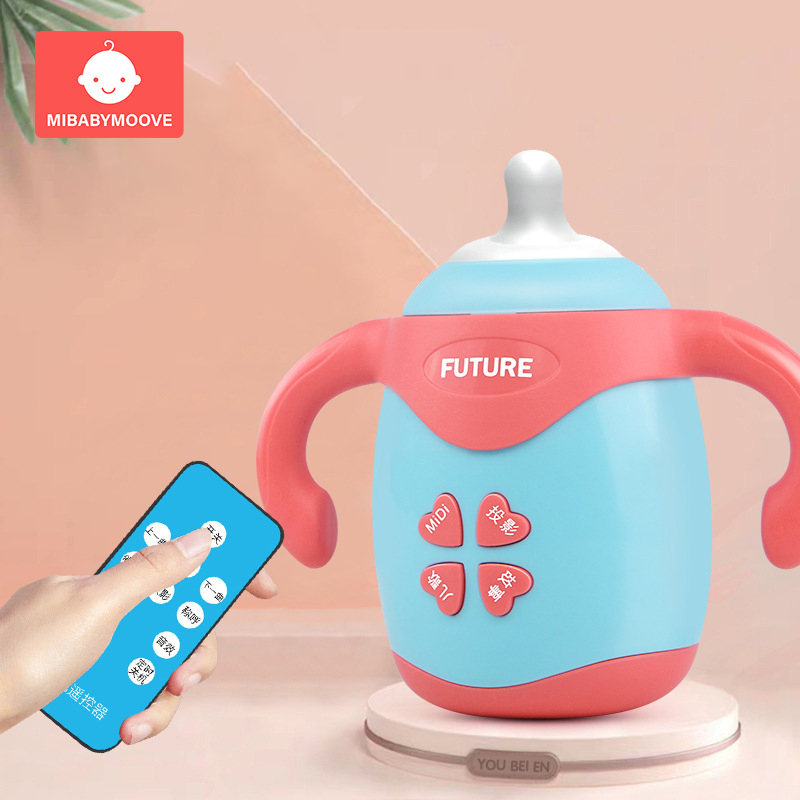 Baby Music Toys Sleeping Story Machines Cute Kids Multifunction Feeding Bottle Lovely Children Early Education Learning Toy Gift