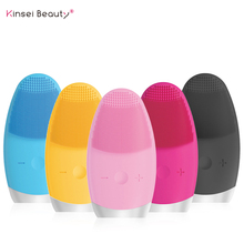 Electric Vibration Facial Cleansing Brush Skin Blackhead Remove Pore Cleanser Waterproof Silicone Face Massager Cleanser недорого