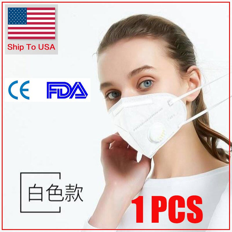 DHL Medical-Disposable Elastic Protect Waterproof Kitchen niosh Security protection against viruses mask n95mask kn95mask pm25(China)