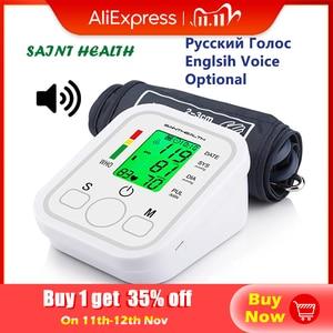 Image 1 - Saint Health Arm Automatische Blutdruck Monitor BP Blutdruckmessgerät Druck Meter Tonometer für Mess Arterielle Druck