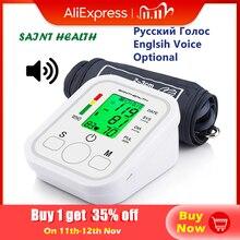 Saint Health 팔 자동 혈압 모니터 bp 혈압계 압력 측정기 동맥 압력 측정을위한 tonometer