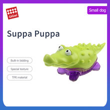 Игрушки для животных gigwi suppa puppa series q baby животные