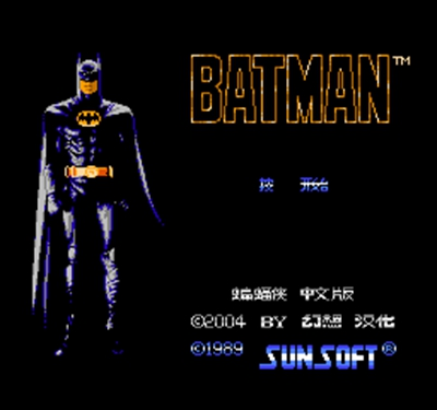 Batman 60 Pin Game Card Customized For 8 Bit 60pins Game Player image