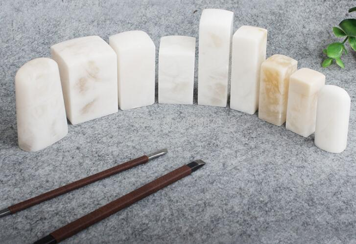 DIY Seal Carving Seal Kunlun Frozen Stone Practice Seal Carving Material