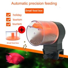 Automatic Fish Tank Feeder New AF-101 Digital LCD for Aquarium Adjustable Timing Pond Food