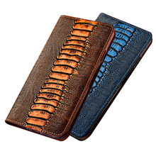 Ostrich genuine leather magnetic holster case for ZTE AXON 7 A2017/ZTE AXON 7 Mini phone case card slot holder stand funda capa(China)