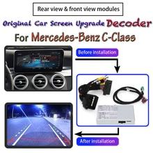 Câmera de visão traseira e dianteira, decodificador para mercedes benz c class w204 w205 2012 ~ 2020, tela original do carro adaptador de estacionamento para exibição, atualização de estacionamento