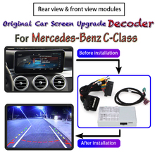 フロントリアビューカメラデコーダのためのメルセデス · ベンツ c クラス W204 W205 2012 〜 2020 オリジナル車の画面ディスプレイのアップグレード駐車アダプタ