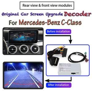 Image 1 - Ön arka görüş kamerası dekoder mercedes benz c class için W204 W205 2012 ~ % 2020 orijinal araba ekran ekran yükseltme park adaptörü