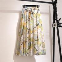 A012 Skirt