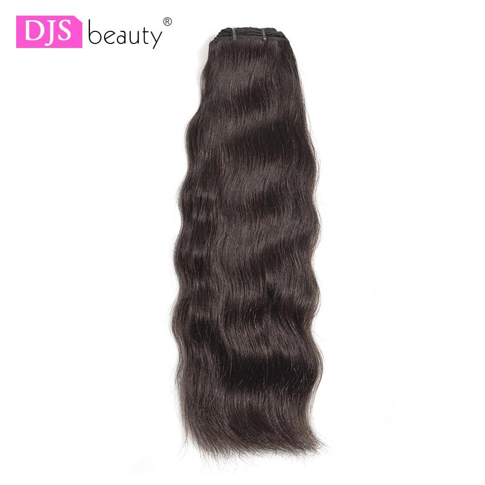 Raw Indian Virgin Hair Weave Bundles Natural Straight 100% Human Hair Extension Natural Color 10-24Inch DJSbeauty