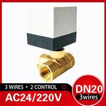 Электрический шаровой кран с 3 портами 3/4 дюйма контрольных