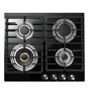 Stove Natural-Gas 4-Head Gas-Set Embedded Desktop Four-Eye Household European-Style